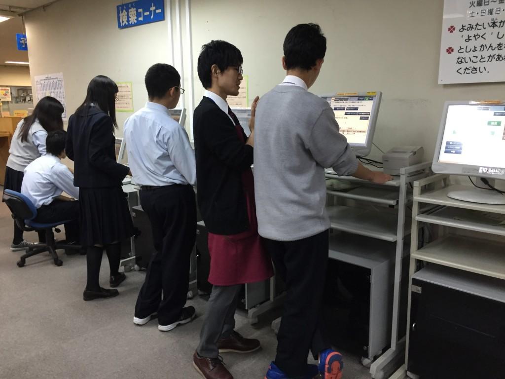 課題研究文献検索@堺市立南図書...