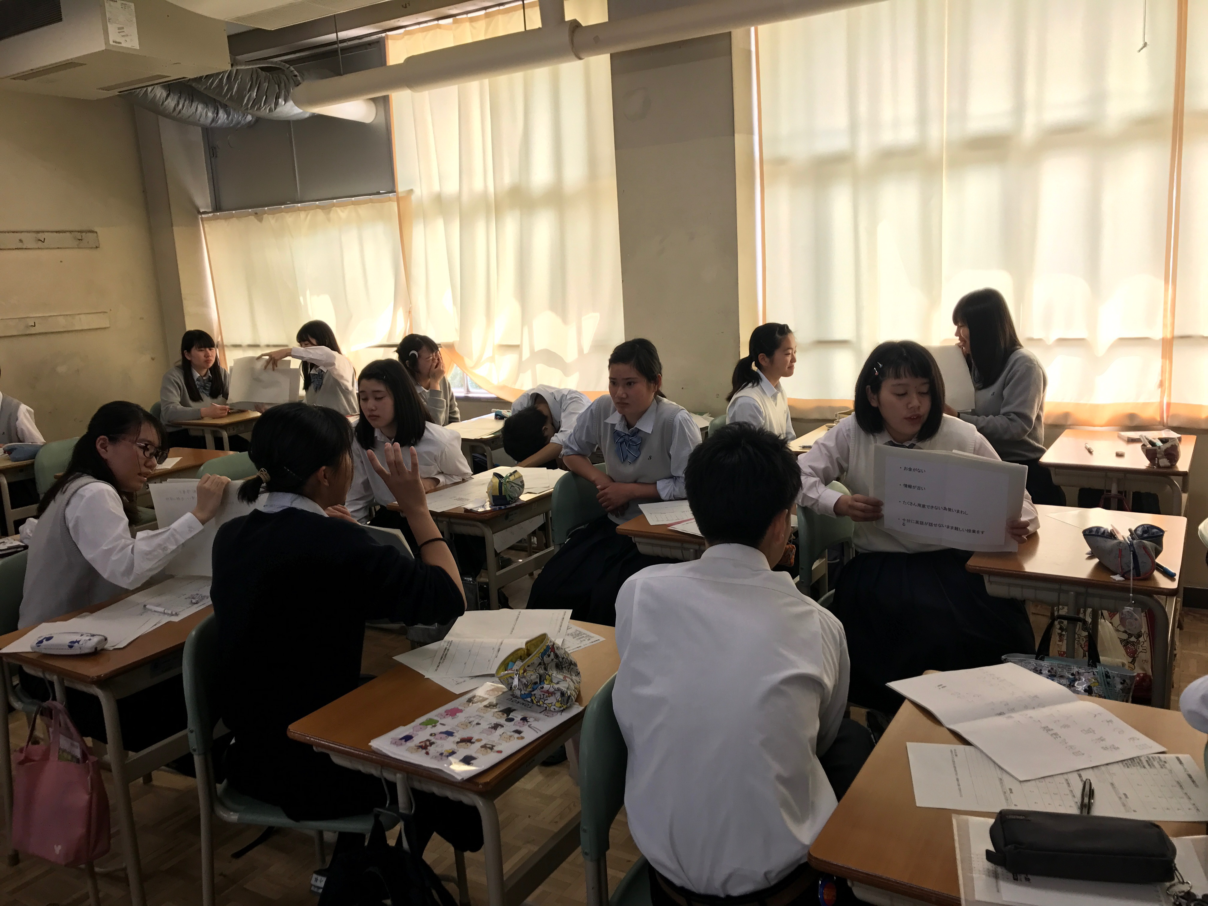 2017 グロ研I_510_1