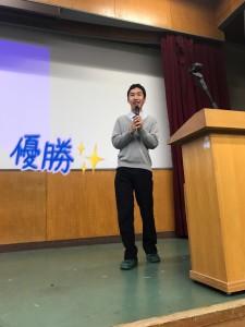 2017 グロ研I_519_2-20