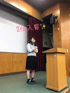 2017 グロ研I_519_2-19
