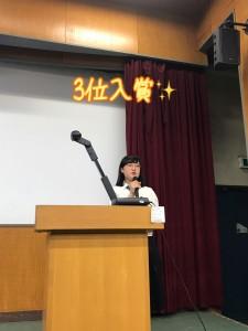 2017 グロ研I_519_2-18