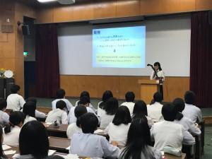 2017 グロ研I_519_2-14