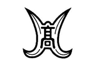 コロナ 大阪 府 公立 高校
